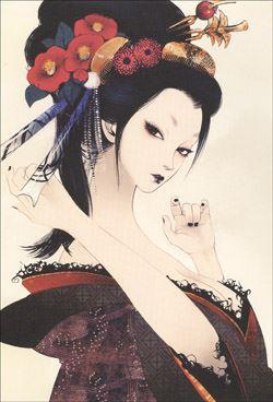 Io : Haijin, 廃人 – dal giapponese,poeta di haiku.